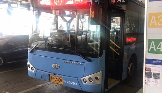 バンコク【交通手段】空港からバンコク市内のホテルへの行き方【BTS/バス/電車】