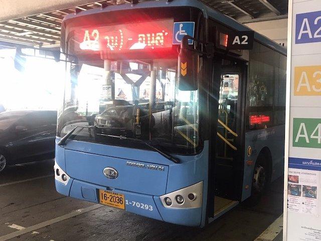 ドンムアン空港 バンコク市内 おすすめ7