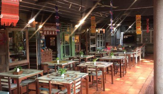 バンコク【格安ホテル】フォトジェニックで可愛い「プラナコーン ノーンレン」ブログレビュー