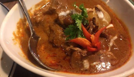 バンコク【マッサマンカレー】美味しいおすすめ店舗・レストランまとめ(地図あり)