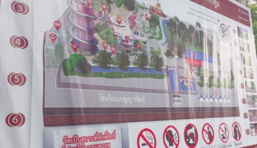 ドラゴン寺院地図