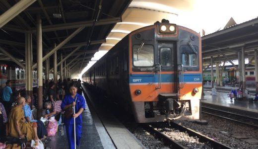 タイ旅行予算 アユタヤへの電車移動費