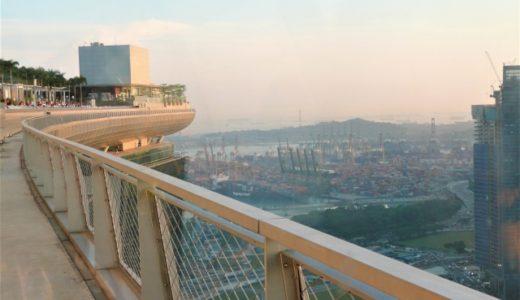 シンガポール 観光 おすすめ サンズ・スカイパーク