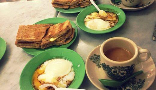 シンガポール グルメ おすすめ カヤトースト