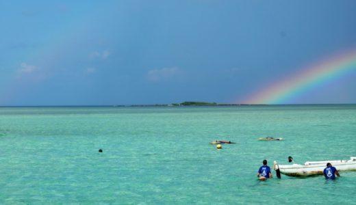 ハワイ 天使の海 サンドバー オプショナルツアー