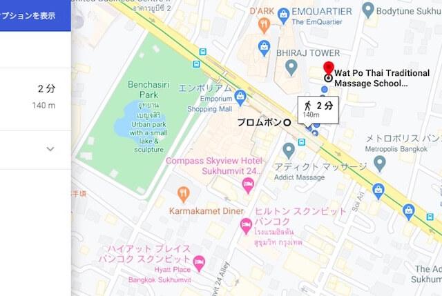 ワットポーマッサージスクール スクンビット アクセス 地図