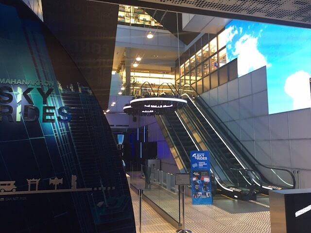 マハナコンタワー展望台 スカイウォーク2