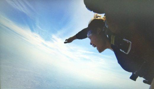 ハワイ オプショナルツアー スカイダイビング