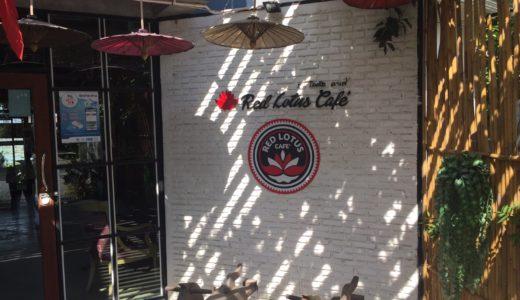 ナコンパトム レッドロータス水上マーケット カフェ