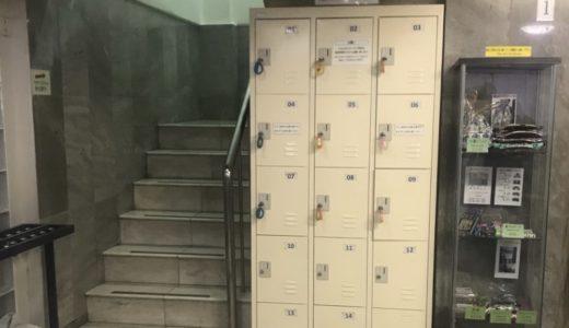 バンコク マッサージ スクンビット ワットポー・マッサージスクール スクムビット校 直営店39