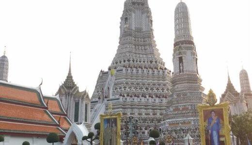 タイ・バンコク【旅行プラン】3泊4日の観光モデルコース【2019年11月】