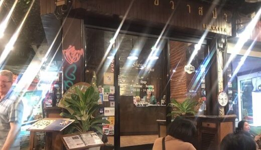 【バンコク】カオサン通り周辺の安くておすすめなマッサージ店まとめ(地図あり)【タイ旅行】