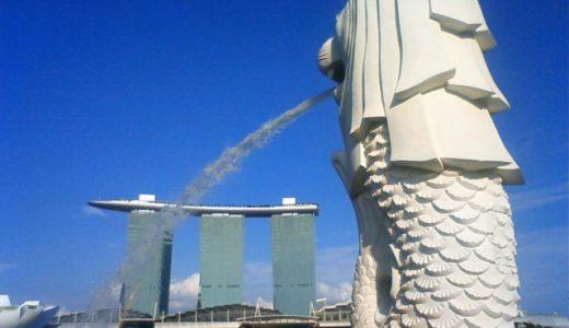 シンガポール 観光 おすすめ