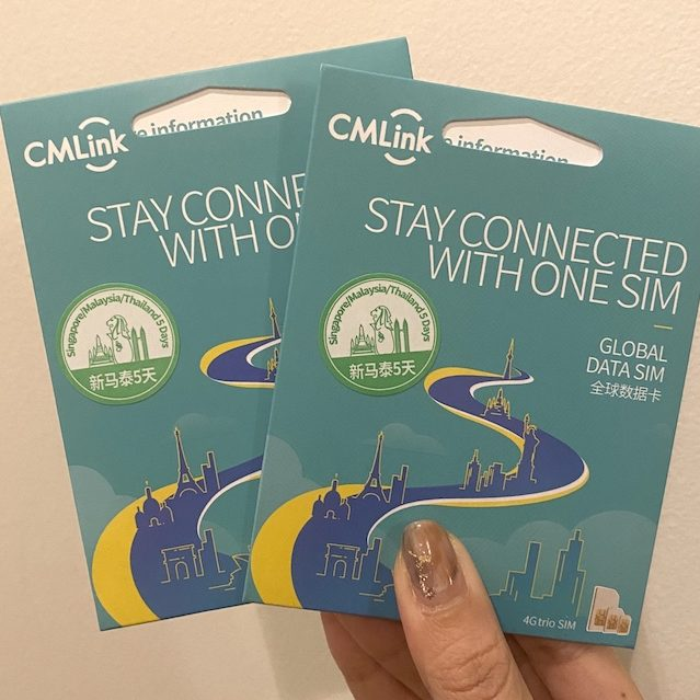 【CMLink】STAY CONNECTED WITH ONE SIM