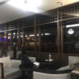 ドンムアン空港 coral lounge ブログレビュー
