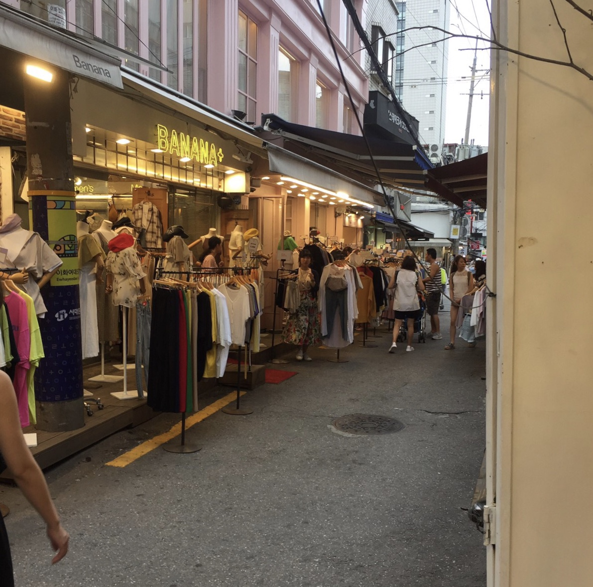 イデ ファッションストリート