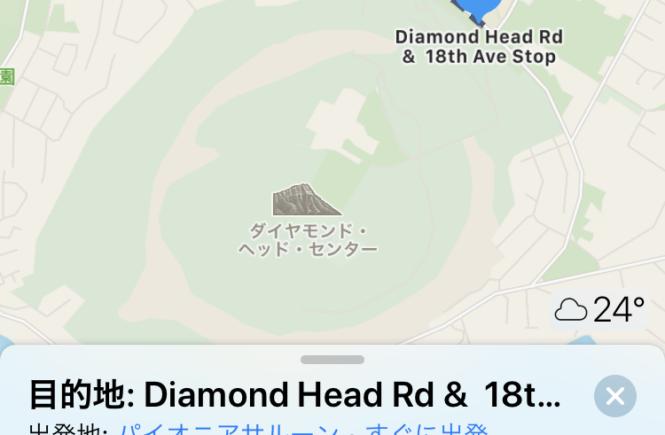 ダイヤモンドヘッド 登山口 パイオニアサルーン