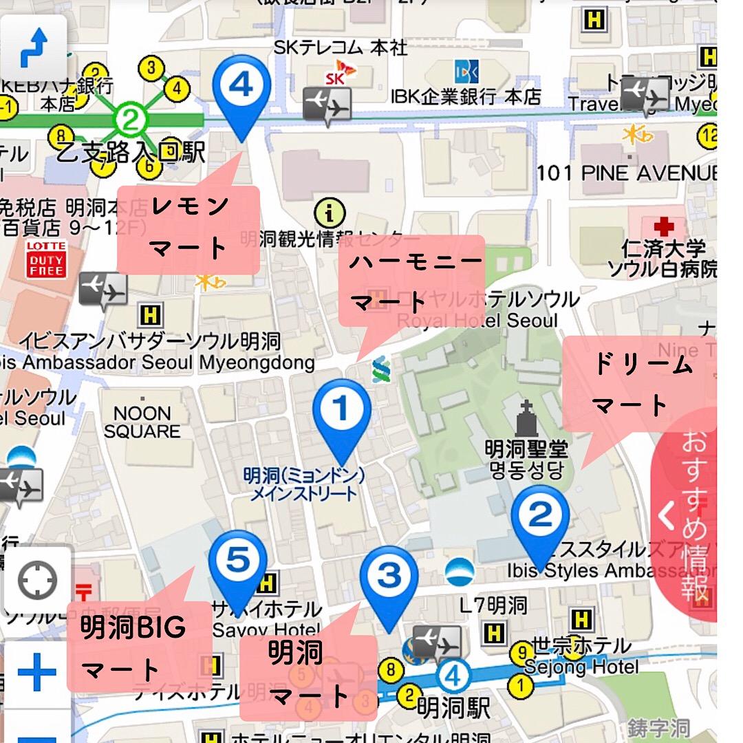 韓国 お土産 スーパー 地図