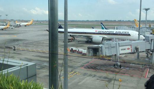 シンガポール【航空券】安く買える時期はいつ?私がやっている3つのコツ