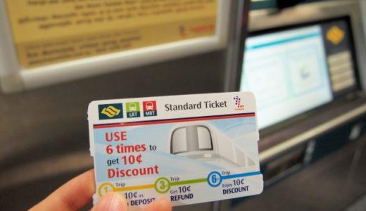 シンガポール 交通系ICカード