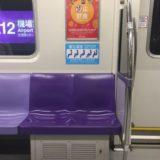 台湾旅行 注意点 MRT 飲食禁止