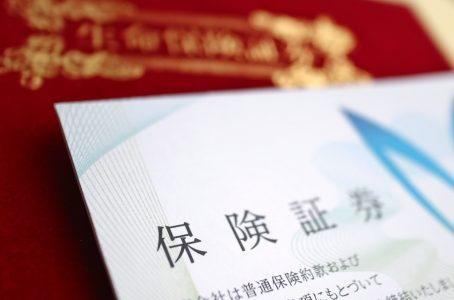 【出発1ヶ月前】海外旅行保険は必要?おすすめの保険の選び方