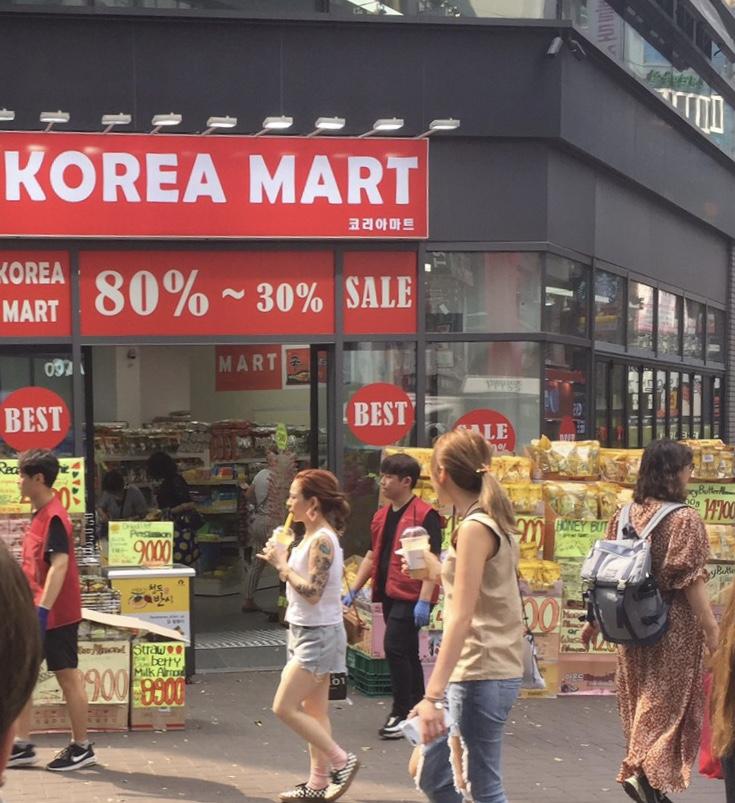 韓国 お土産 スーパー 明洞