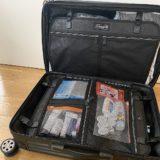 海外旅行に必要な持ち物・便利グッズを揃える(1ヶ月前)
