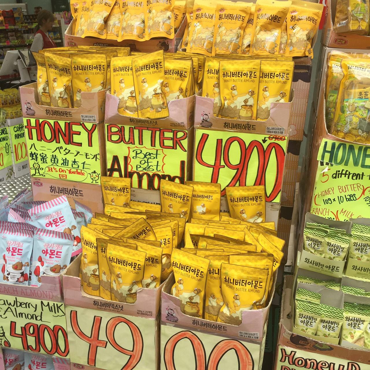 韓国 お土産 ハニーバターアーモンド