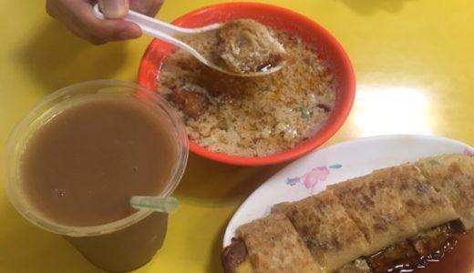 台湾の朝ごはんはお粥が人気!世界豆漿大王への行き方&世紀豆漿とお間違えなく!