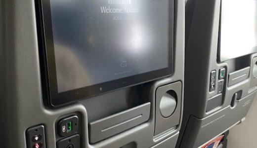 シンガポール航空の福岡便【搭乗レビュー】最新機体(787-10ドリームライナー)の座席や機内モニターの口コミ・感想
