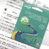 シンガポール simカード おすすめ 2020