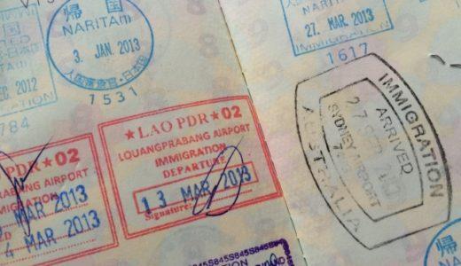 ビザが必要な国かチェック(3ヶ月前)ハワイ旅行ならESTAの申請を忘れずに!