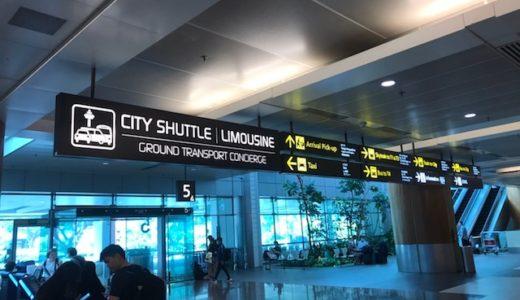 チャンギ空港 ターミナル2 mrt 乗り場