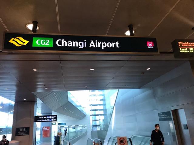 シンガポール チャンギ空港 MRT乗り場 アクセス