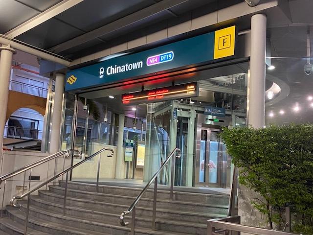 シンガポール チャイナタウン駅 出口F 東側