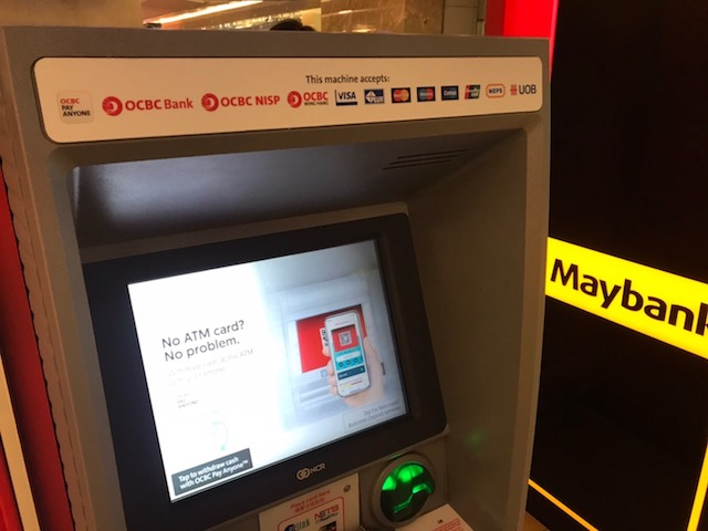 チャンギ空港 第2ターミナル ATM OCBC Bank 対応カード