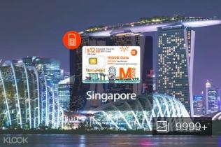 シンガポール M1 4GツーリストSIMカード KLOOK