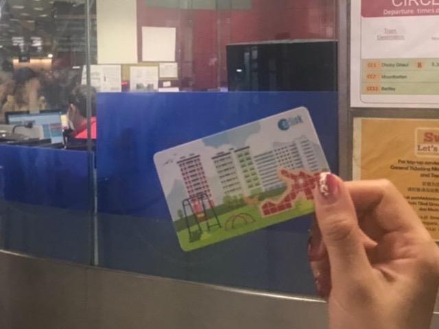 シンガポール ez-linkカード 買い方