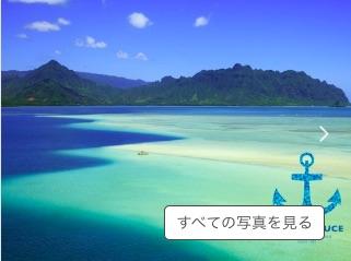 天国の海ツアー veltra