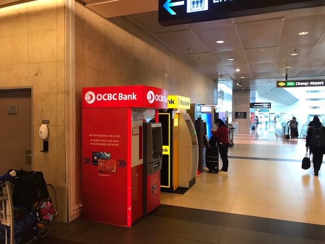 チャンギ空港 第2ターミナル ATM OCBC Bank