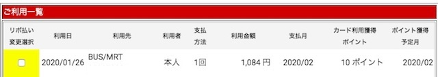 カード利用のお知らせ_本人ご利用分__-_supershirou_gmail_com_-_Gmail