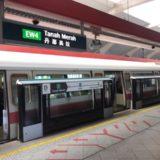 シンガポール mrt 市内へのアクセス タナメラ駅 乗り換え