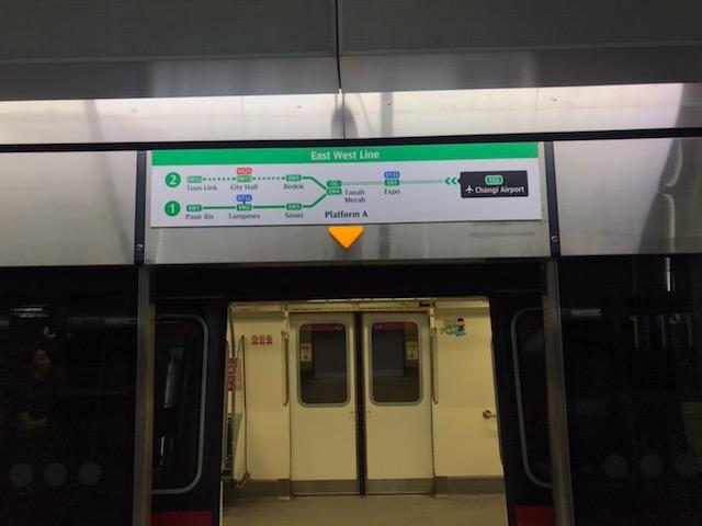 シンガポール チャンギ空港 MRT 東西線 乗り場
