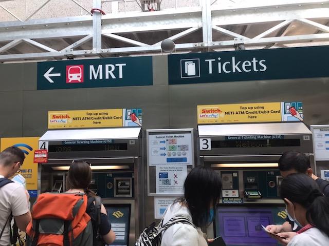 シンガポール MRT 運賃 チケット売り場