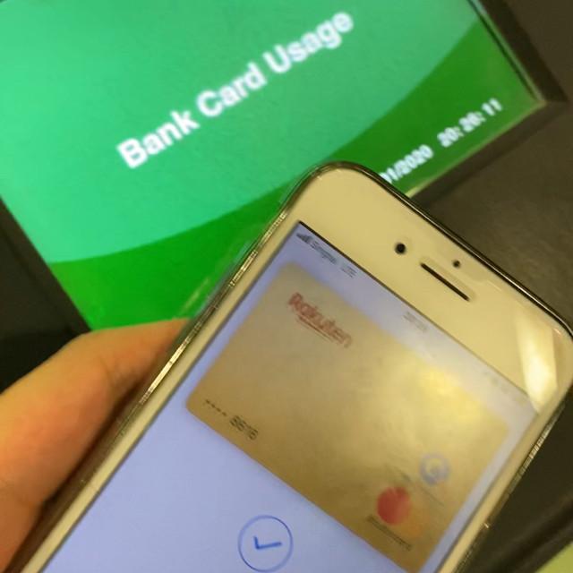 singapore mrt creditcard apple pay simplygo