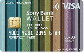 soney bank wallet card