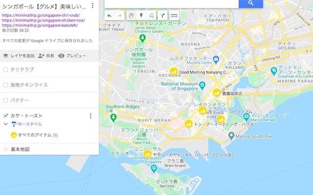 シンガポール カヤトースト 地図