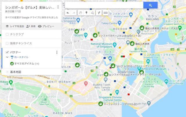 シンガポール バクテー 地図