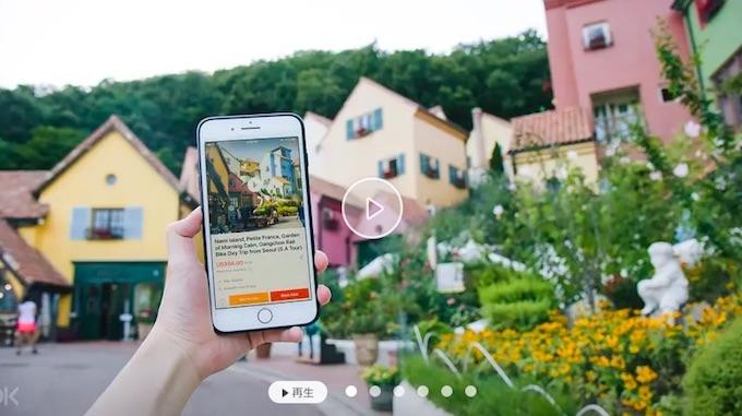 【韓国】南怡島+プチフランス+アチムゴヨ樹木園+レールバイクツアー klook